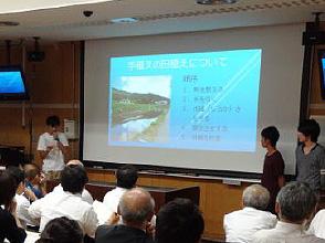 冨永ゼミ体験授業の発表