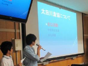 冨山ゼミ体験授業の発表
