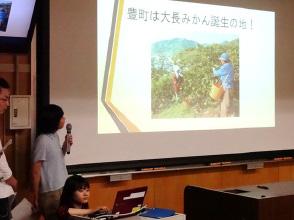 浅川ゼミ体験授業の発表