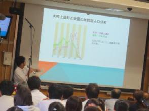 吉田ゼミ体験授業の発表