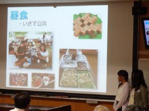 太田ゼミ体験授業の発表