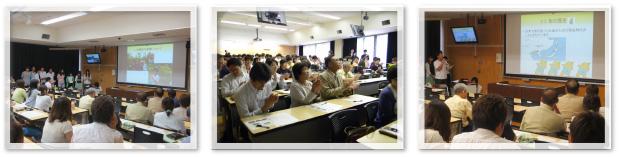 太田ゼミ 体験授業の発表