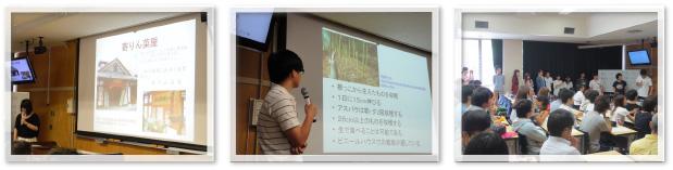 地域特産物収穫と特産アイスの試作7