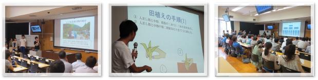 大規模稲作経営法人での米の栽培管理6