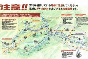 太田川漁協が配布する遊漁者向けパンフレット