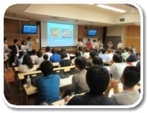 地(知)の拠点大学による地方創生推進事業体験授業発表会2