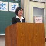 地(知)の拠点整備事業 福山市走島中学校立志式での活動に参加し、学生が体験報告を行いました。