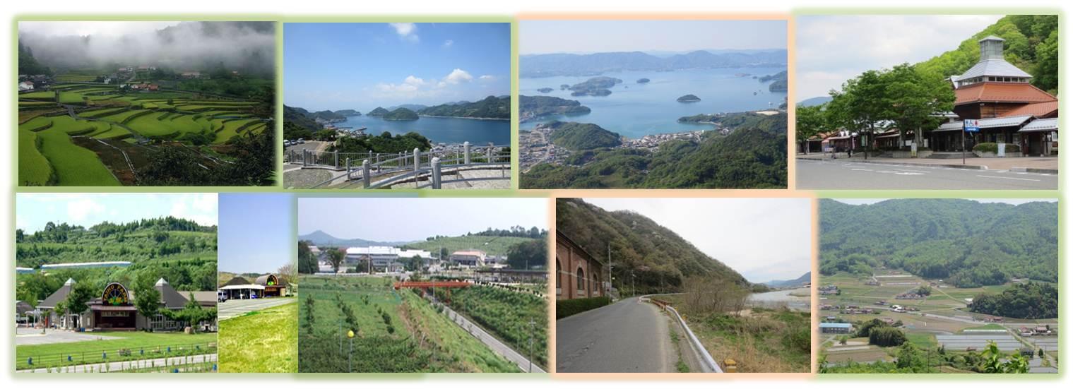 地(知)の拠点大学による地方創生推進事業地域写真組み合わせ