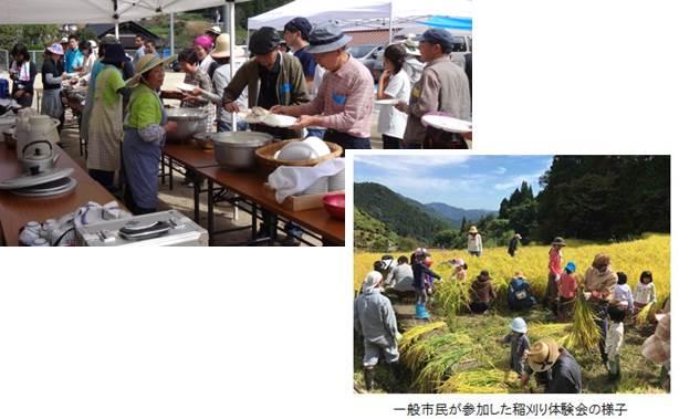地(知)の拠点大学による地方創生推進事業井仁秋の募集3