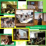 中国新聞に掲載されました(7月17日)地(知)の拠点で実施した生物生産学部教養ゼミの「体験授業学生発表会」