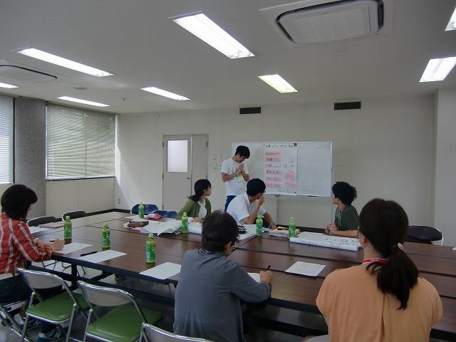 地(知)の拠点大学による地方創生推進事業