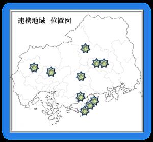 地(知)の拠点大学による地方創生推進事業配置図