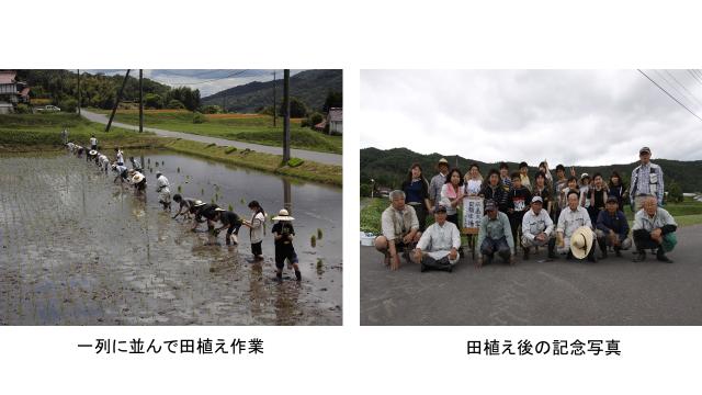 田植え・記念写真
