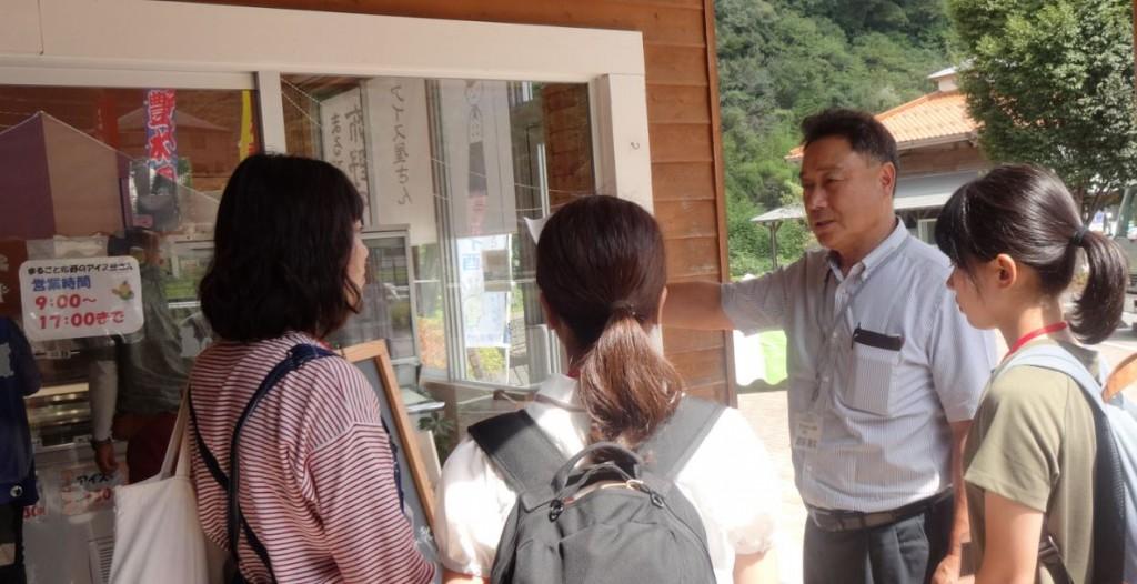 地(知)の拠点大学による地方創生推進事業インターン布野1