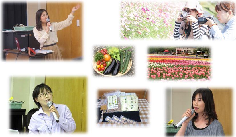 女性フォーラム 28特別講座