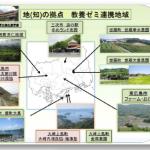 中国新聞に掲載されました(6月30日)生物生産学部地(知)の拠点 教養ゼミの体験授業