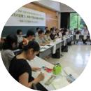 地(知)の拠点大学による地方創生推進事業forum_02