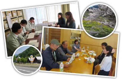 地(知)の拠点大学による地方創生推進事業regional01