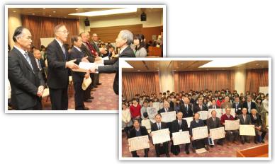 地(知)の拠点大学による地方創生推進事業regional02