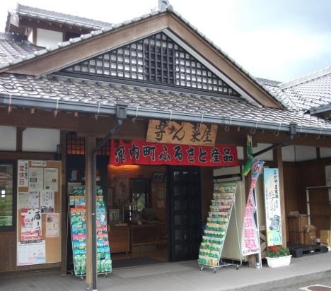 renkei-farmoda07