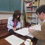 地(知)の拠点整備事業 世羅町との地域連携推進の協議を行いました。
