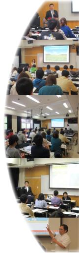 地(知)の拠点大学による地方創生推進事業special-lecture01