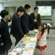 第8回広島大学ホームカミングデーにおいて企画展示を行いました