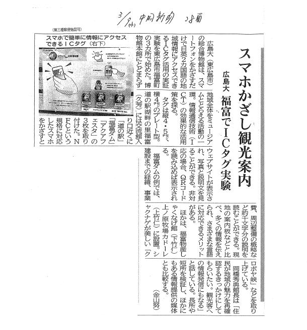 okahasi(2016.03.09)